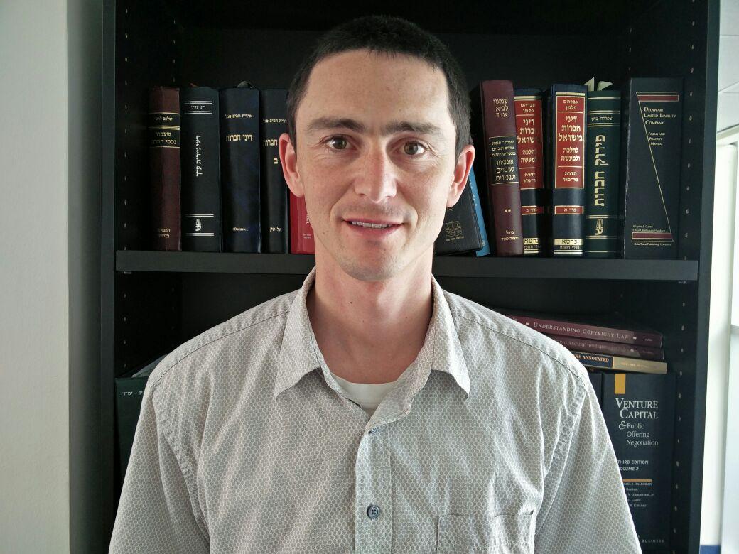 Benjamin Shalev, Associate